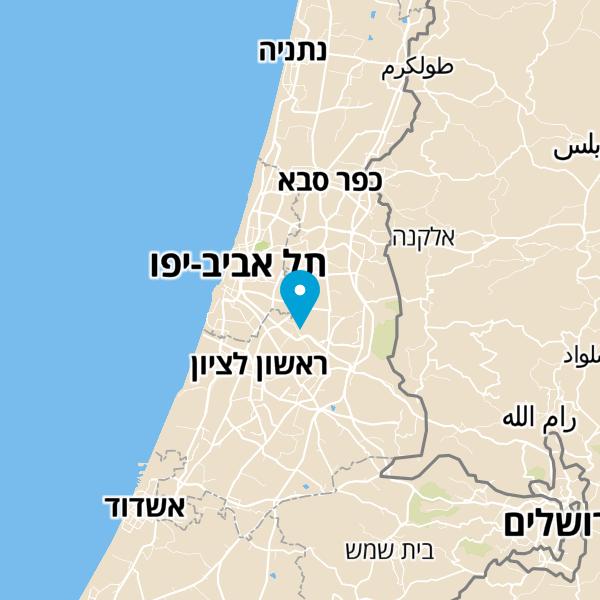 מפה של יוסף רחמים רפואה משלבת