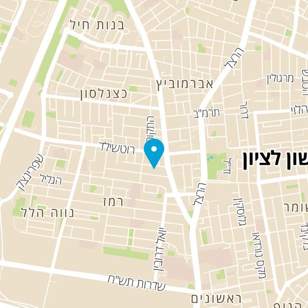 מפה של Se Tu Pizza&Bar
