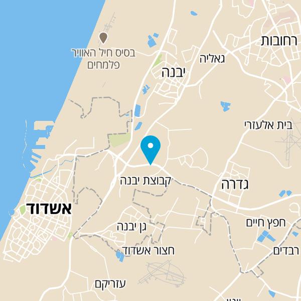 מפה של בישוללה