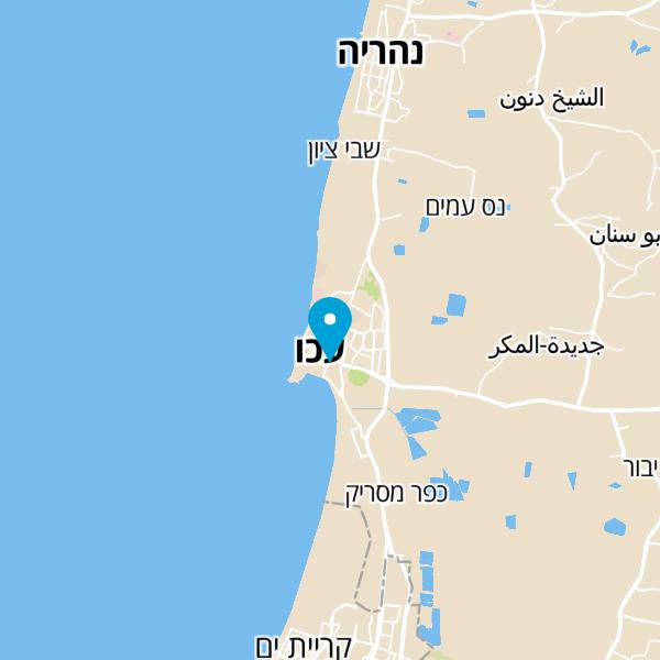 מפה של שרים קריוקי אם עירן עסוס